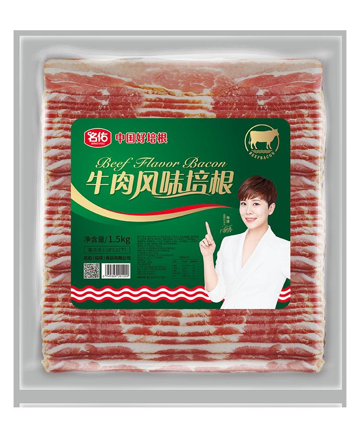 牛肉风味培根1.5kg