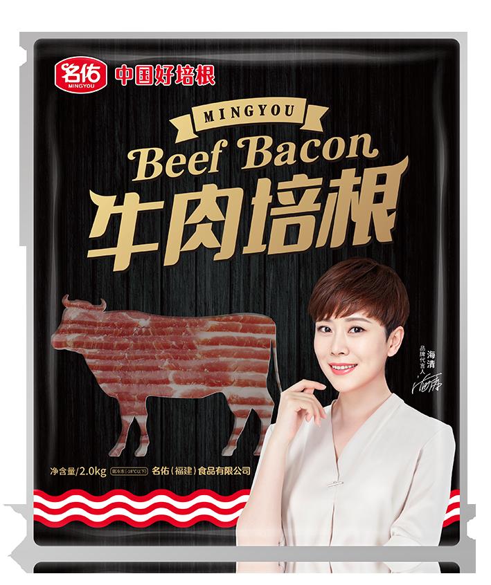 牛肉培根2.0kg