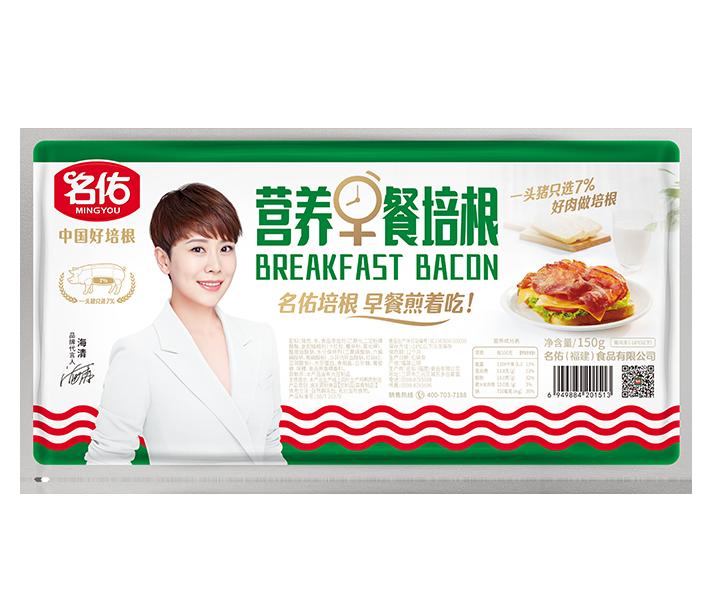 名佑营养早餐培根