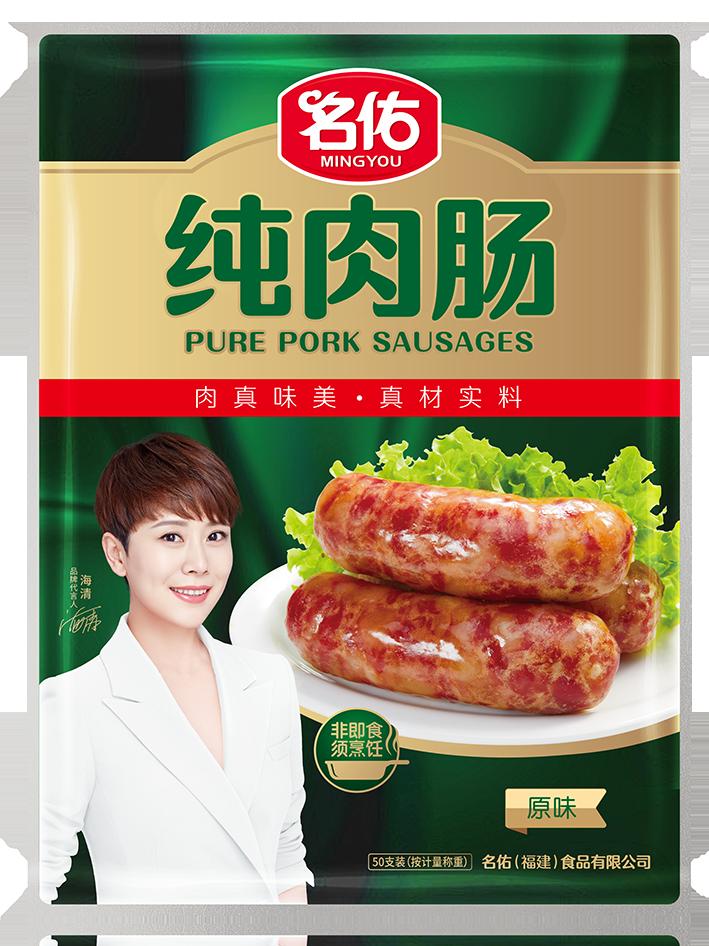 名佑纯肉肠(原味、黑椒味、香辣味、藤椒味)50支装
