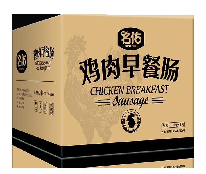 名佑鸡肉早餐肠